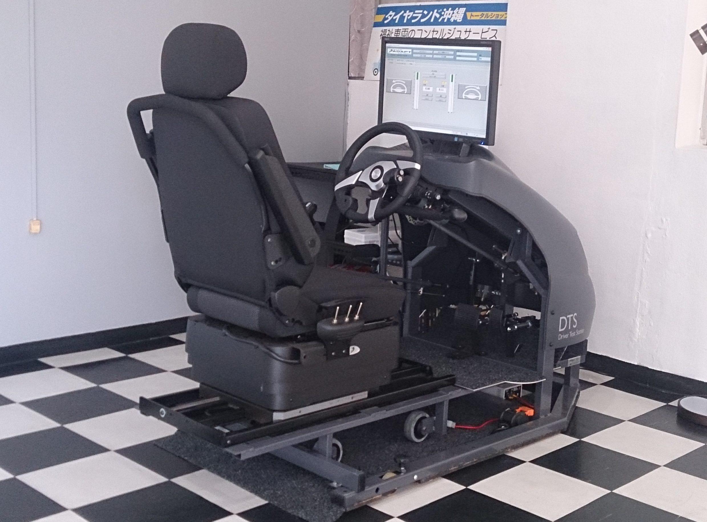 運転能力測定,DTS,ドライバーテストステーション