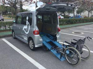 車椅子用スロープ車両の代車兼レンタカー